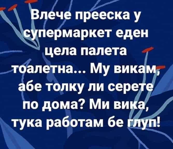 90560552_2845415392211449_6873464819257704448_n.jpg