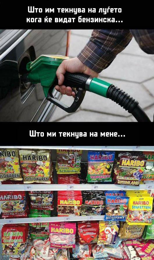 benzinska.jpg