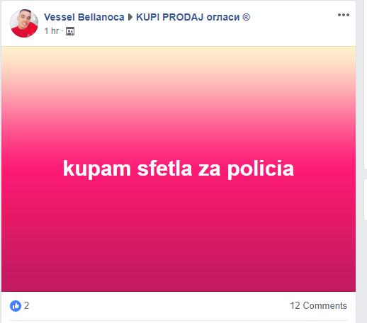 sfetla.png