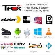 IPTV TREX BALKAN | Кајгана форум